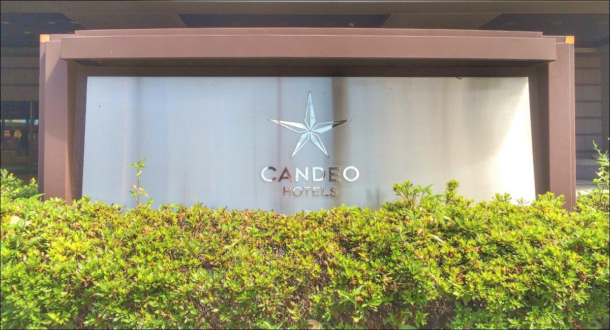 千葉ホテル|初めてカンデオホテルズ千葉に宿泊した口コミ