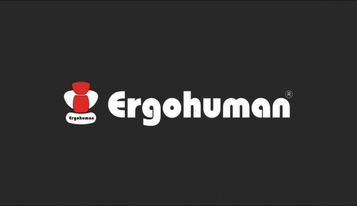 エルゴ ヒューマン プロ オットマン 購入後の口コミ